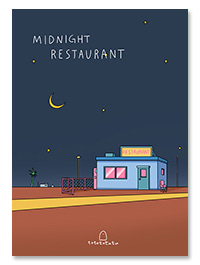 [4차 입고] midnight restaurant