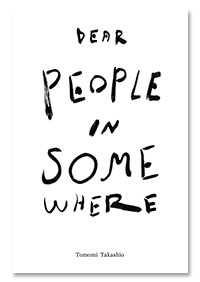 [3차 입고] people in somewhere