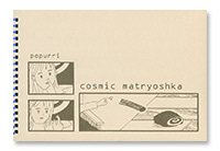 [3차 입고] cosmic matryoshka