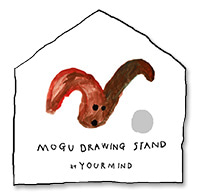 [이벤트] Mogu Drawing Stand
