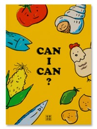 CAN I CAN?