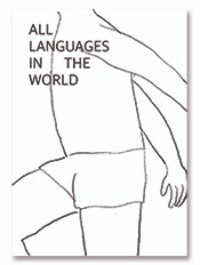 [재입고] ALL LANGUAGES IN THE WORLD | Body (세상의 모든 언어 | Body)