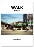 [4차 입고] WALK zine Kansai
