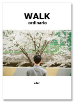 [3차 입고] WALK zine Ordinario