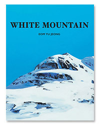 [마지막 6차 입고] White Mountain(2nd Edition)