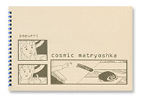 cosmic matryoshka