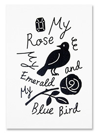 [재입고] My Rose My Emerald and My Blue Bird