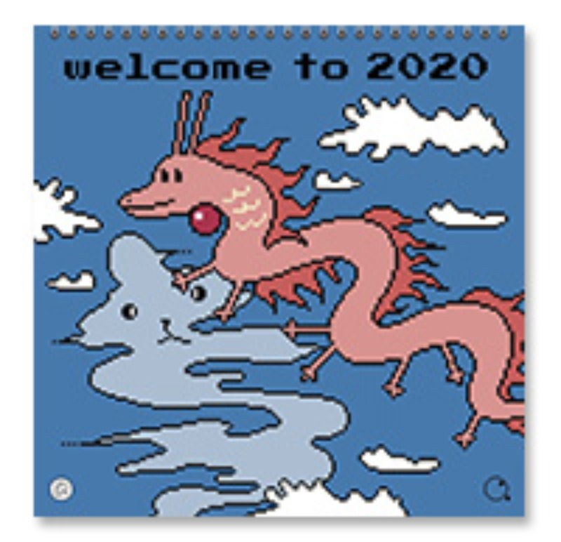 welcome to 2020 달력